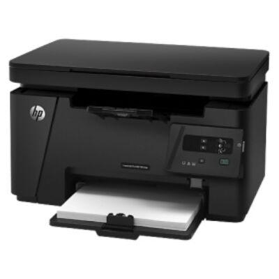 HP LaserJet Pro M125a hiány- kifutó!