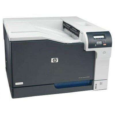 HP Color LaserJet CP5225DN(CE712A)
